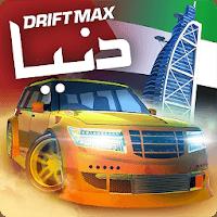 تحميل Drift Max World مهكرة [اخر اصدار] للاندرويد